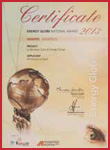 National Energy Globe Award 2013